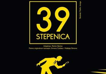 """Otkazana izvedba predstave """"39 stepenica"""" 11.3.2020.!"""