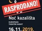"""""""Tulum u samostanu"""" za Noć kazališta RASPRODAN!"""