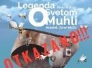 """Otkazana predstava """"Legenda o svetom Muhli"""" 23. listopada 2020.!"""