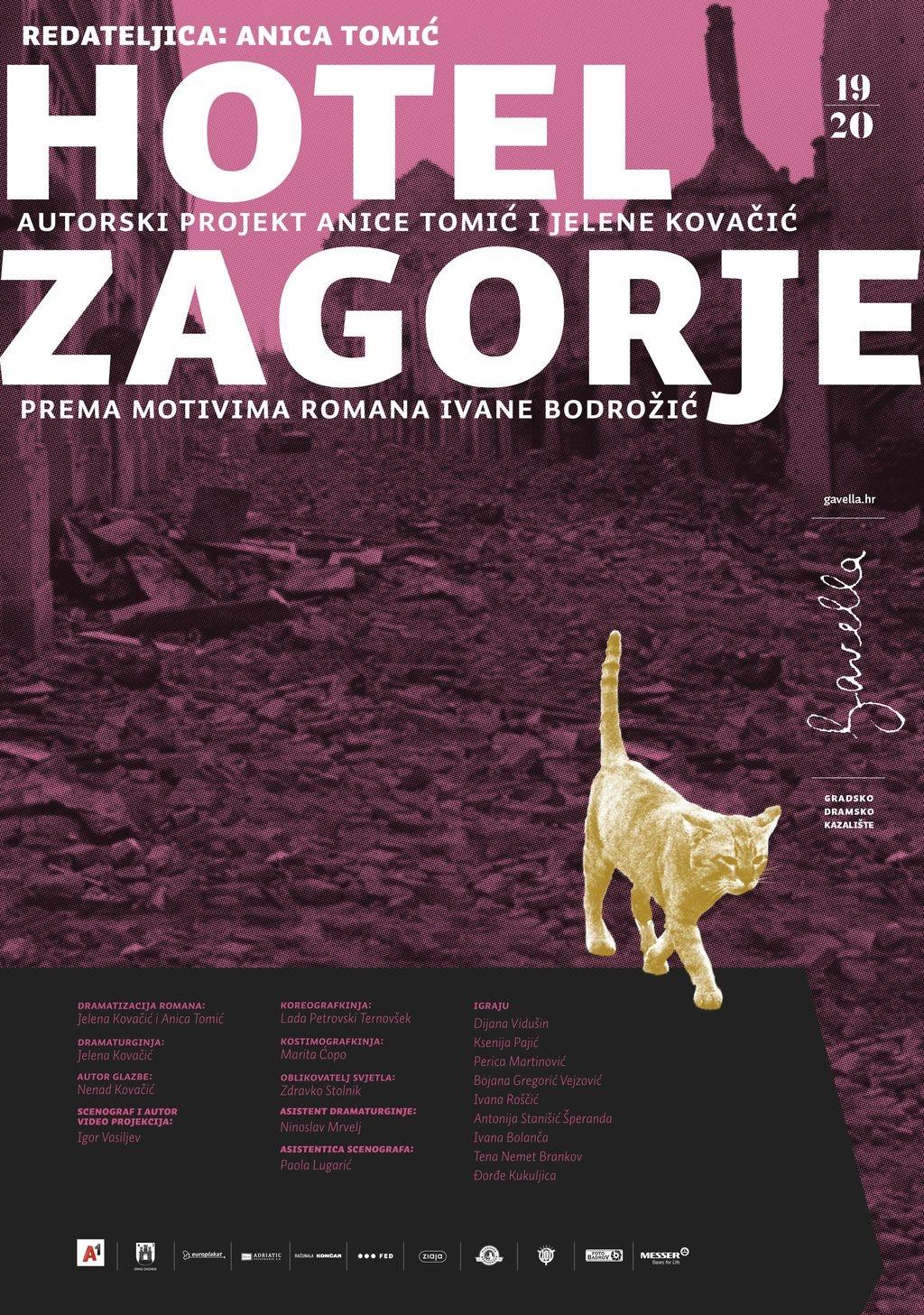 HOTEL ZAGORJE, autorski projekt Anice Tomić i Jelene Kovačić prema motivima romana Ivane Bodrožić